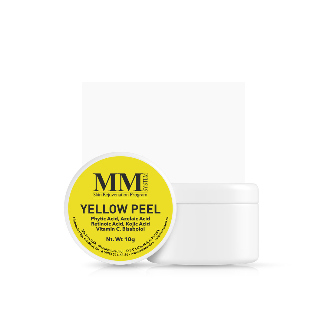 Yellow Peel - Ретиноевый пилинг