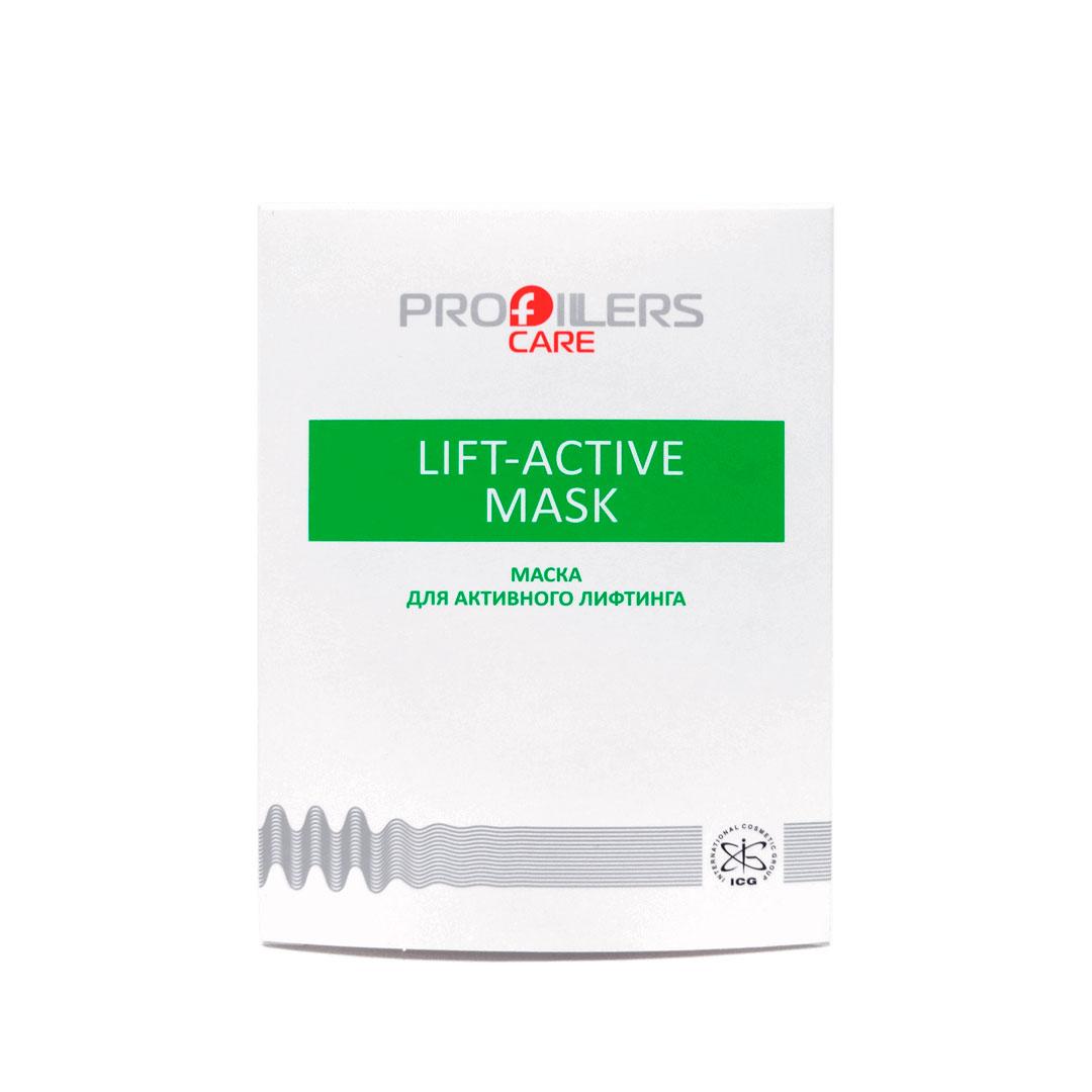 Profillers Lift-Active Mask - Маска для активного лифтинга