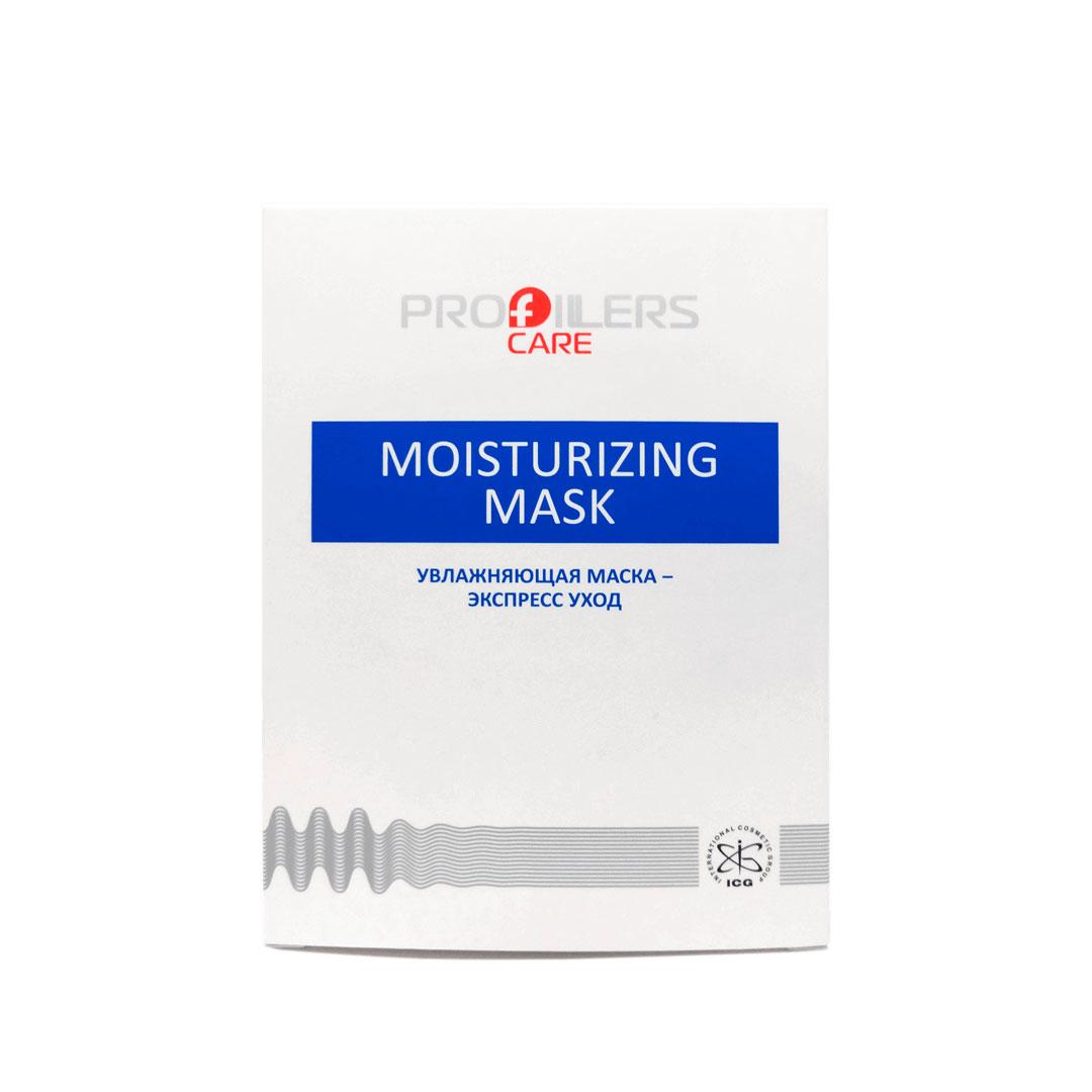 Profillers Moisturizing Mask - Увлажняющая маска