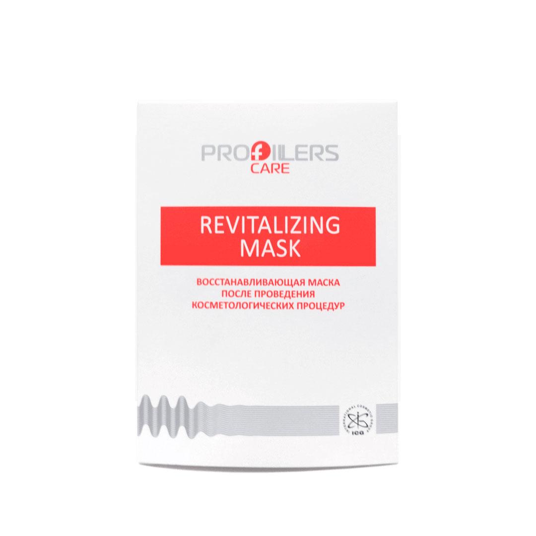 Profillers Revitalizing Mask - Восстанавливающая маска